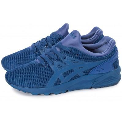 asics chaussure de ville homme