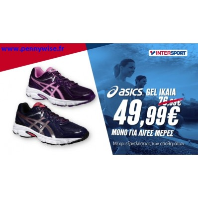 asics gel lyte intersport