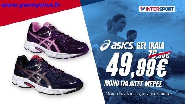asics gel lyte 3 intersport